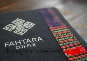 旧市街の癒しの【カフェ】FAHTARA Coffee