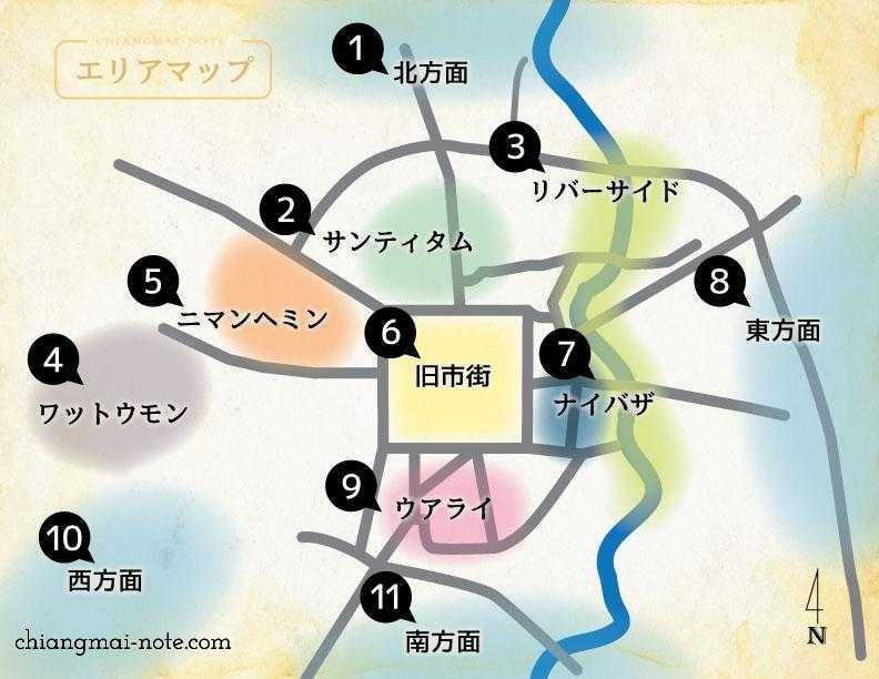 チェンマイの大まかな地図。行きたい場所・宿泊地を決めよう。