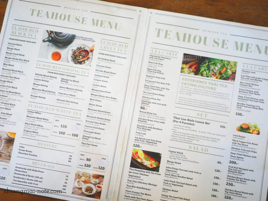 the Monsoon Tea house|ここにしかない茶葉料理を楽しもう、お土産茶葉もおすすめ
