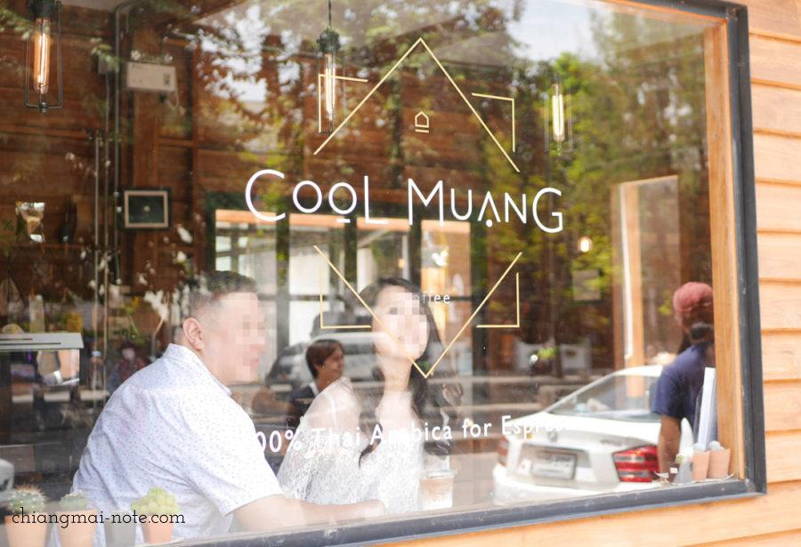 【旧市街】ターペー門すぐ近くのカフェは街・人ウォッチングな休憩に|COOL MUANG