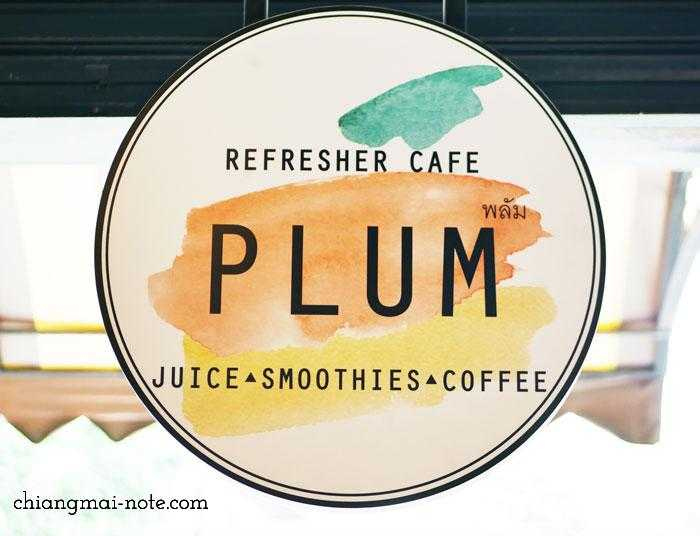 Plum Coffee & Smoothies|南国フルーツのスムージー専門店は濃くて美味しくてさすがです