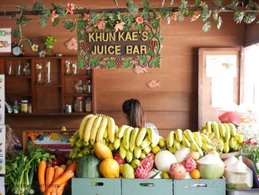 Khun Kae's Juice Bar|種類いっぱいのヘルシージュースが大評判