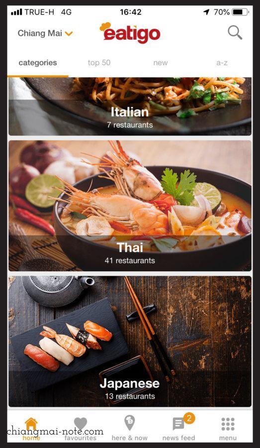 イーティゴ(タイ)トップ画面 【知っとく】アジア最大のレストラン予約アプリはかなりお得で試す価値あり|eatigo