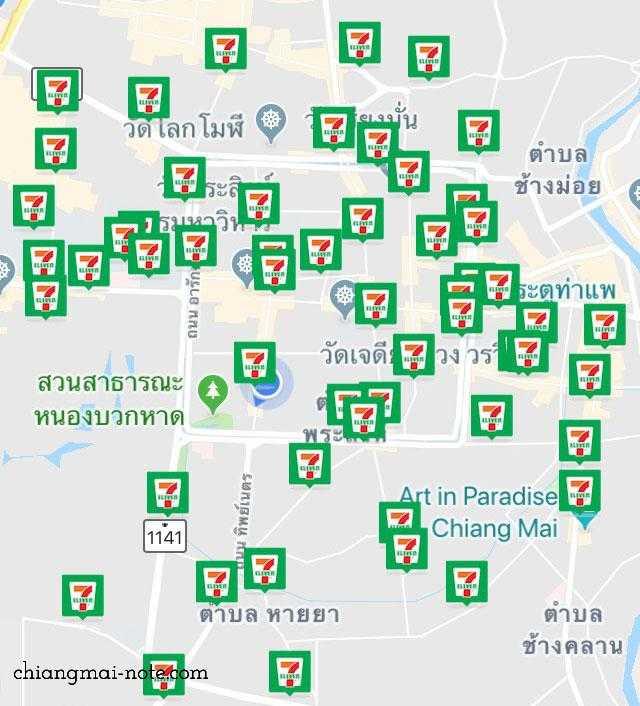 タイの7イレブンアプリで見たロケーター