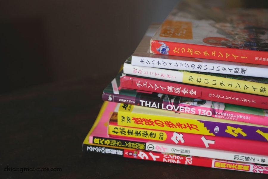 チェンマイのガイドブック|おすすめの6選を解説します