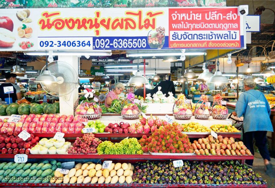 チェンマイ・タニン市場