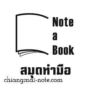 note-a-book