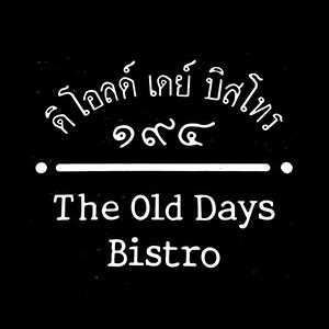 the-old-days-bistro