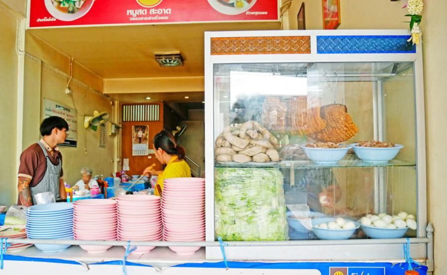 旧市街ローカル食堂の【クイチャップ】人気の老舗の味