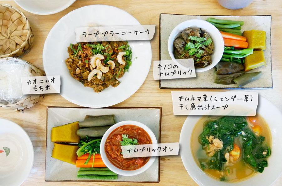 ぜひ行ってほしい雰囲気のある【チェンマイ料理】のレストラン