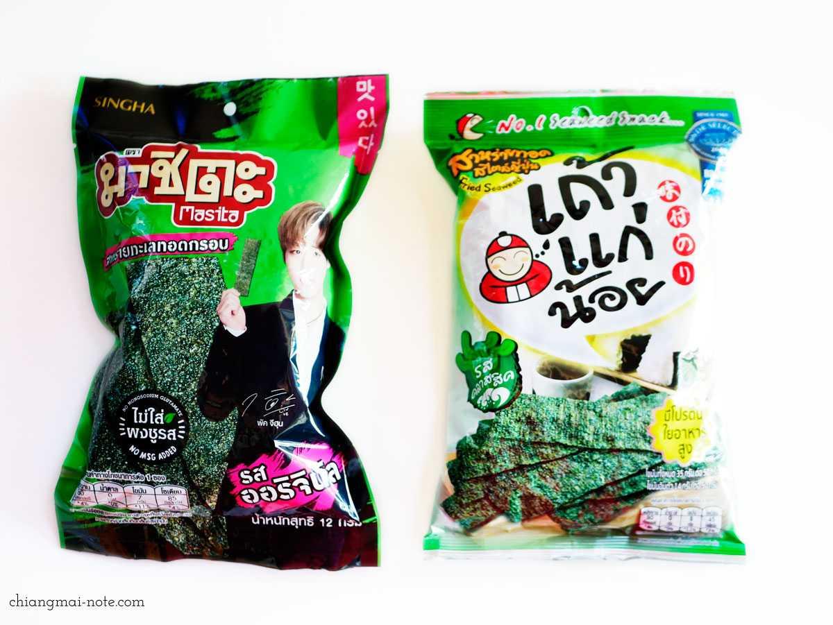 【コンビニお菓子】タイの海苔スナックはおやつにもおつまみにもお土産にもGOODです
