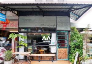 チェンマイカフェ巡り|コーヒー好きにおすすめのカフェ