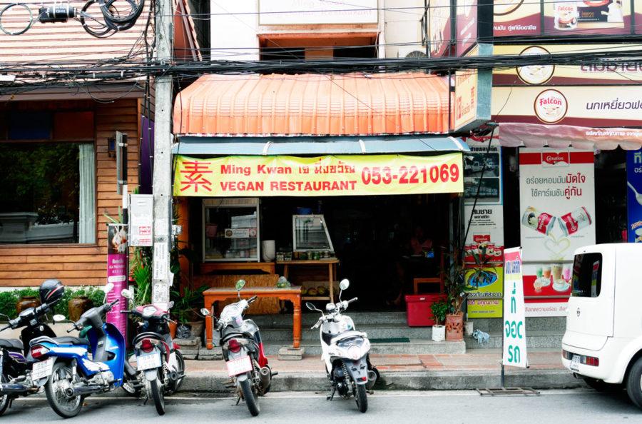 チェンマイでもっとも安いマッサージは旧市街のお寺にあった!
