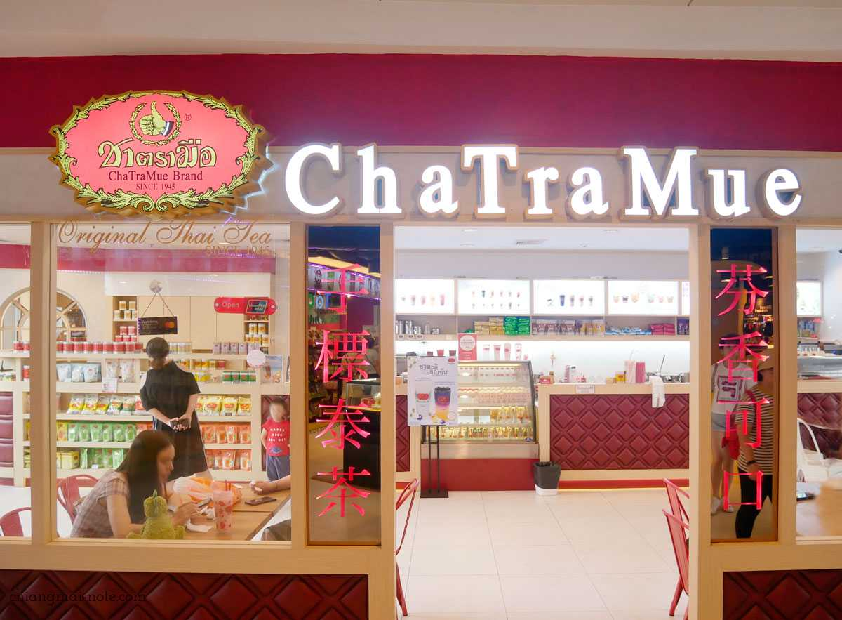 タイティーと言えばChaTraMue チャータームー |限定タピオカ黒糖アッサムミルクティーを狙え!