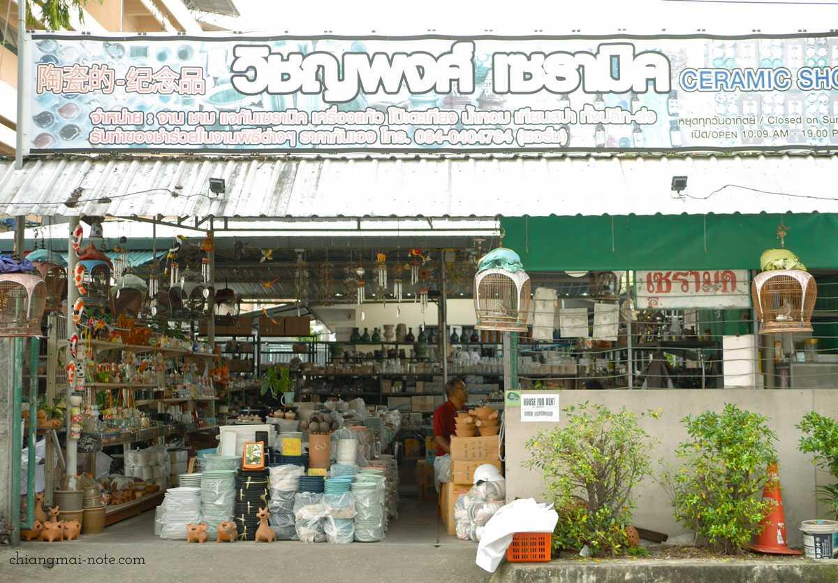 タイの食堂で使っているような食器を売っているお店|チェンマイ
