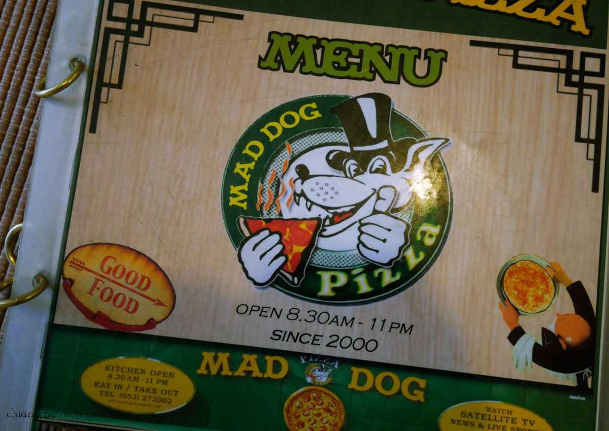 異国情緒の古き良きブリティッシュパブ|Mad dog