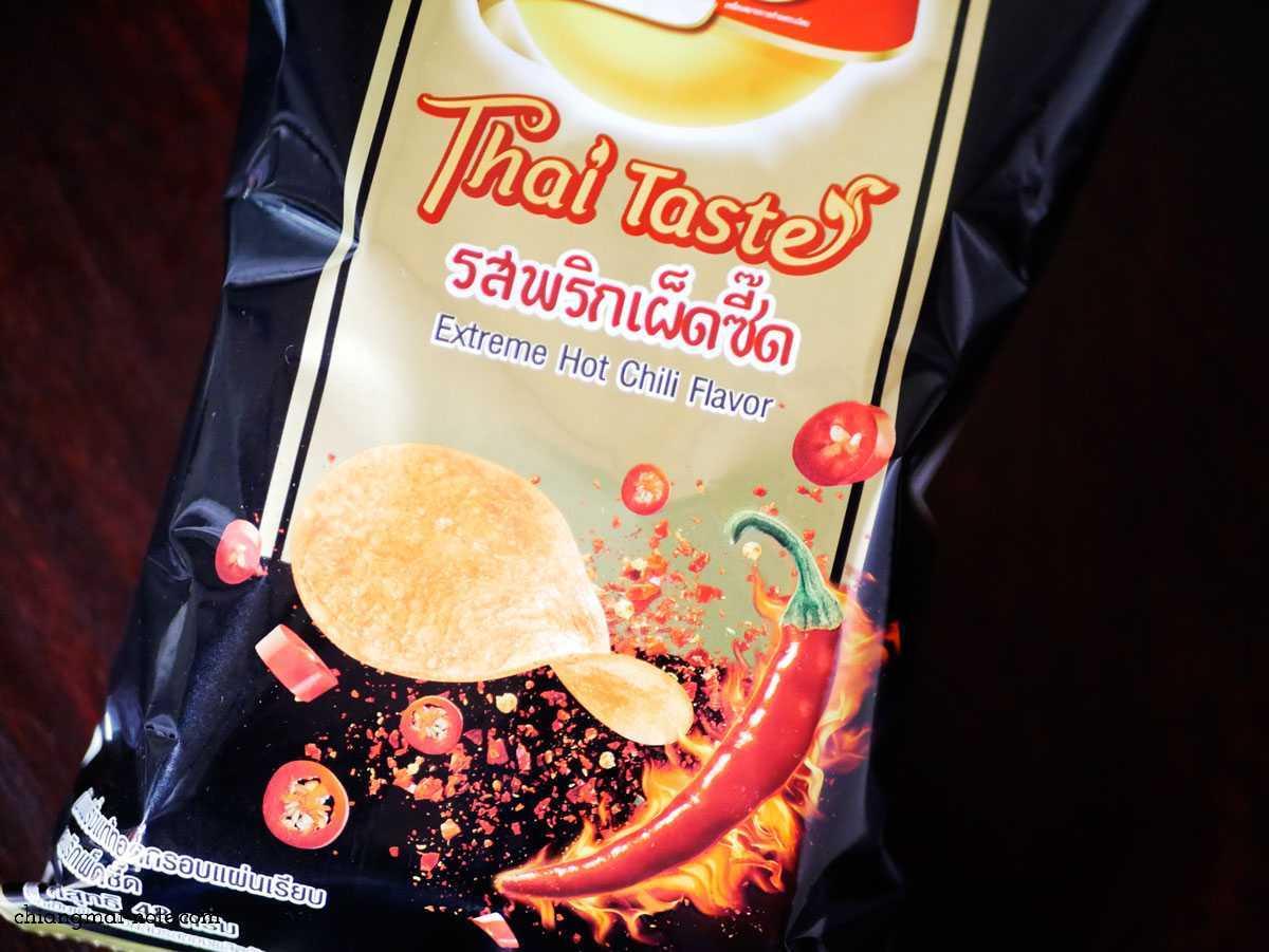 タイらしい味のポテチ|Lay'sレイズからまた新作出たよ「蟹カレー味」と「唐辛子味」
