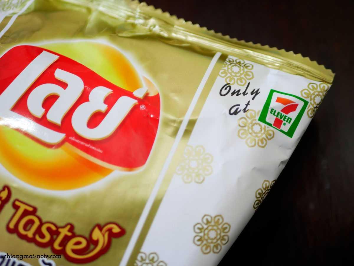 タイのセブンイレブン【ガパオ味】のいろいろを試したみたら美味しかったよ