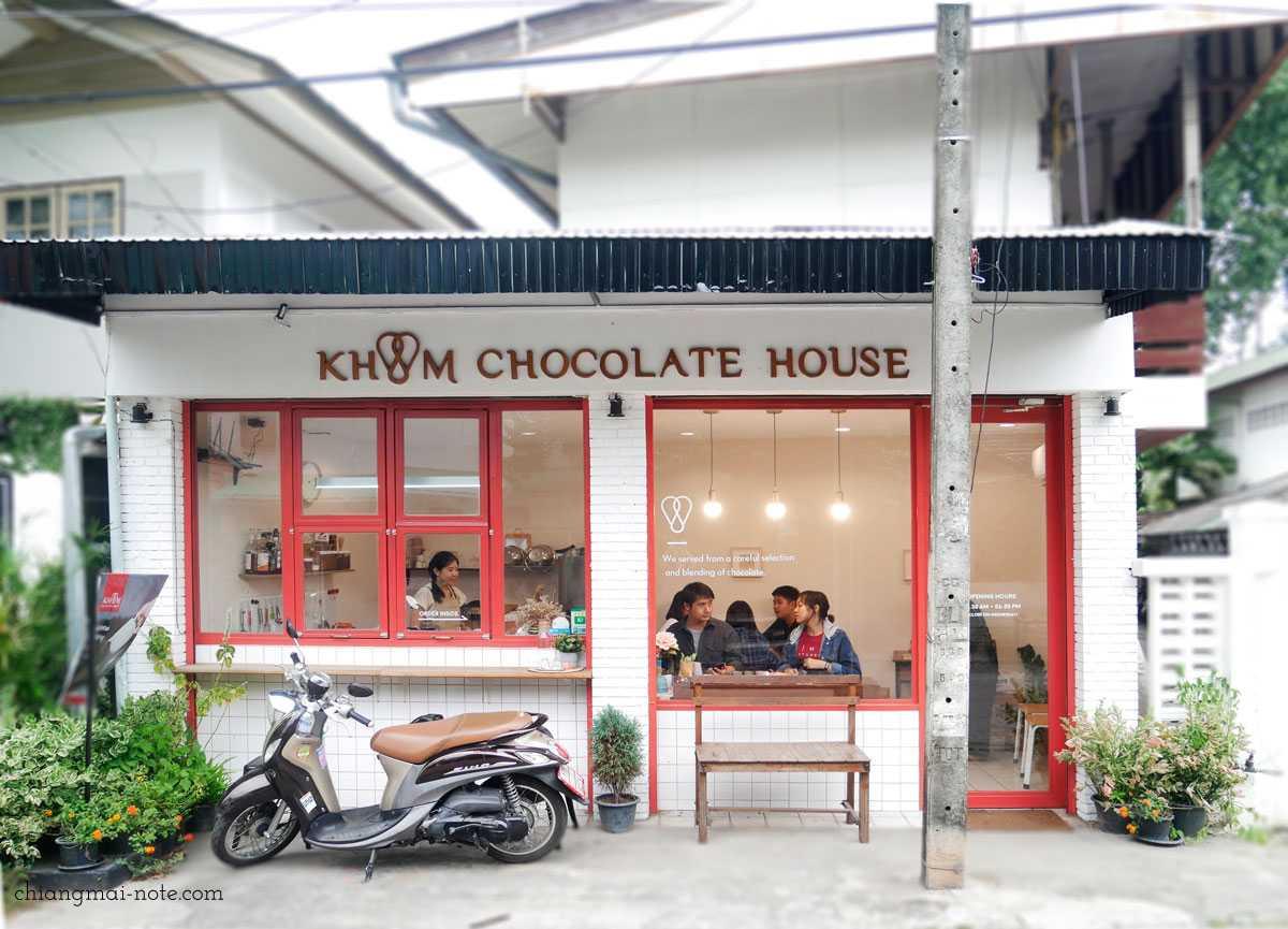 注目の【チェンマイ産カカオ】が味わえるチョコレートカフェ|コムチョコレート Khom Chocolate House