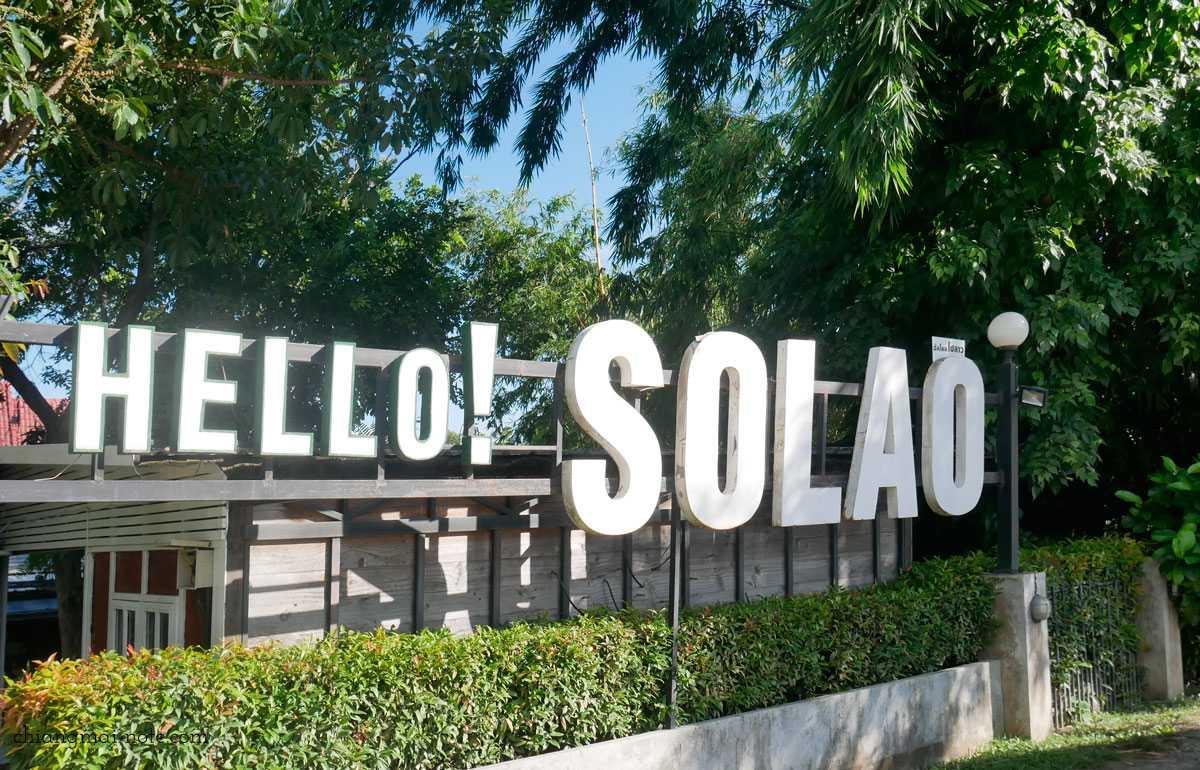 ローカルに大人気のソムタム専門レストランでソムタム三昧|Hello solao