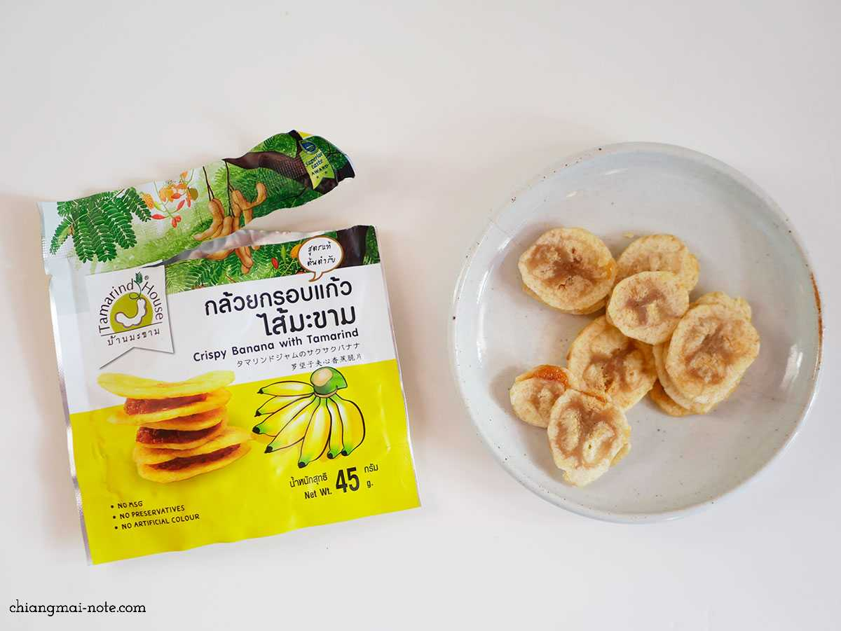 さくさくバナナ&タマリンドジャムのスナックは手が止まらない美味しさ|CRISPY BANANA WITH TAMARIND