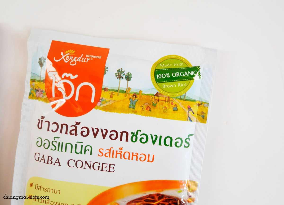 【GABA CONGEE】ヘルシーなインスタント食品を常備して憂いなし|快適タイ暮らし